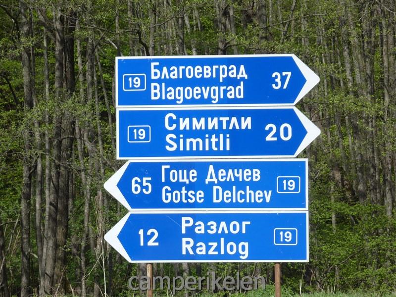 Onleesbare borden in Roemenië